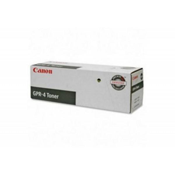 Canon C-EXV-1 Orjinal Fotokopi Toner