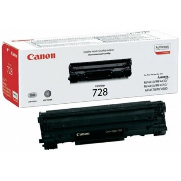 Canon CRG 728 Orjinal Toner